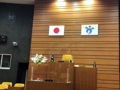 臼杵市議会4月臨時会が開かれました