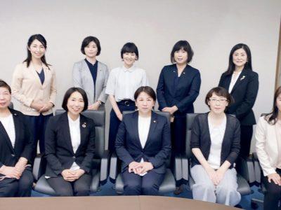 1期生女性議員ネットワークおおいた