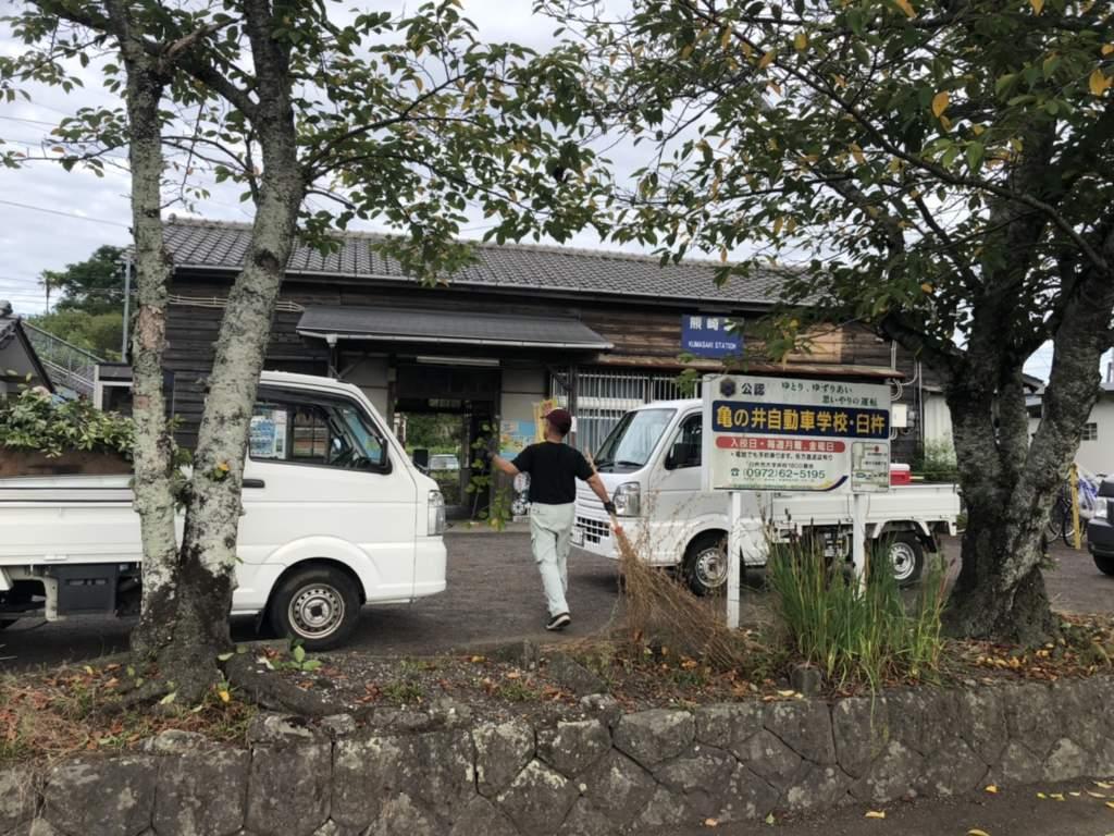 JR熊崎駅の構内清掃