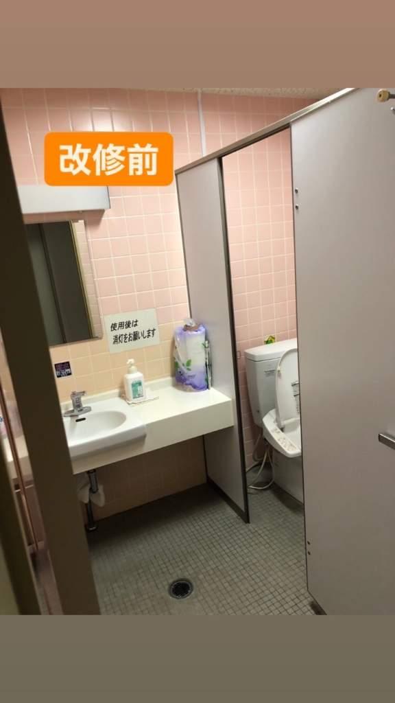 臼杵市役所ではトイレを改修しています